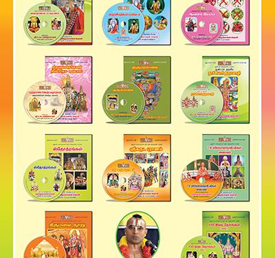 DISCOUERSE CDS